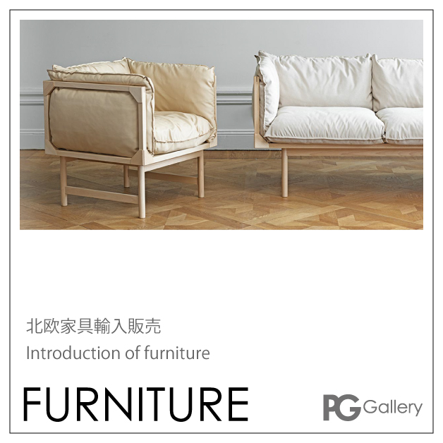 """introduction of furniture company Introduction ikea, founded in 1943, is a world famous home furniture company whose vision is """"to provide better life for everyone"""" the brand provides modern and fashionable low cost furniture for over 38 countries with 301 stores."""